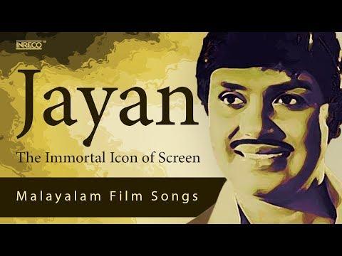 Jayan Evergreen Malayalam Film Songs   Top 10 Songs of Jayan   Malayalam Movie Songs