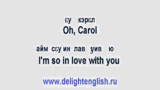 Фильмы и песни для изучения английского языка DS Oh, Carol!
