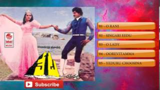 Telugu Hit Songs | Veta Telugu Movie Full Songs | Chiranjeevi