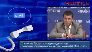 Святослав Протас МОЗ нагло бреше щодо протидифтерійної сироватки