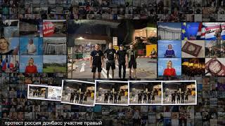 Украинских неонацистов заметили на протестах в Гонконге Политика Мир