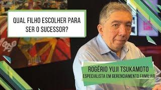 HF Brasil Entrevista - Rogério Yuji Tsukamoto - Qual filho escolher para ser sucessor?