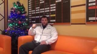Астахов Денис новогоднее поздравление подписчикам Живой Стали и PHARMACOM