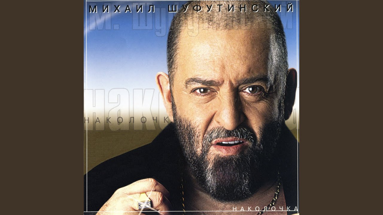 Mikhail Shufutinsky told how he built a posh house 05.23.2013 100