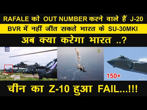 Indian Rafale will be out numbered by Chinese J-20s & Su-30m