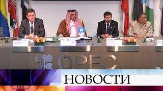 Страны «ОПЕК плюс» согласились увеличить добычу нефти.