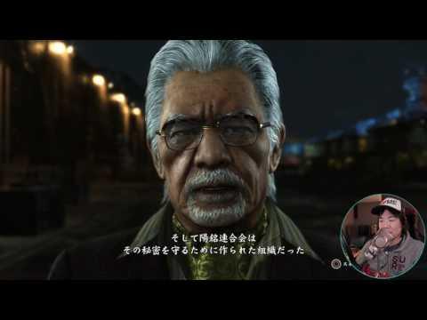 #42 Yakuza 6   Secret Revealed