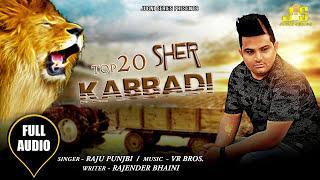 vuclip Raju Punjabi New Song :TOP 20 SHER KABBADI KE : VR Bros : Kabaddi Song : Rajender Bhaini