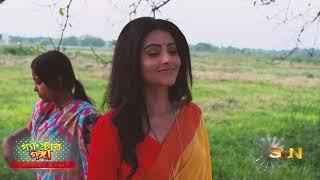 Sun Bangla Moments | Gangster Ganga
