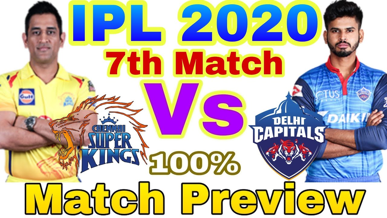 IPL 2020 Chennai Super Kings vs Delhi Capitals Preview - 25 Sep | CSK vs DC | Highlights | Dubai