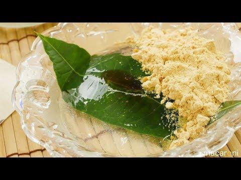 実は簡単!ぷるぷるすぎる 黒蜜 きな粉の レインドロップ ケーキ のレシピ 作り方
