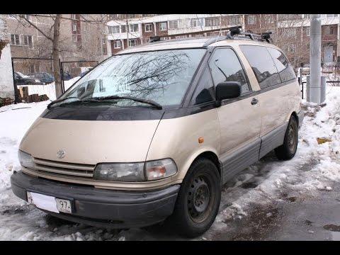 Toyota Previa 1995 Минивэн I (XR10, XR20)2.4 AT (132 л.с.)
