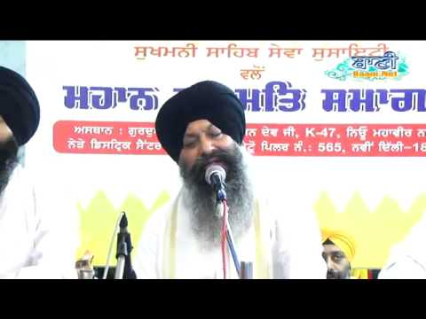 Bhai-Ravinder-Singhji-Darbarsahib-At-Mahavir-Nagar-On-14-August-2015