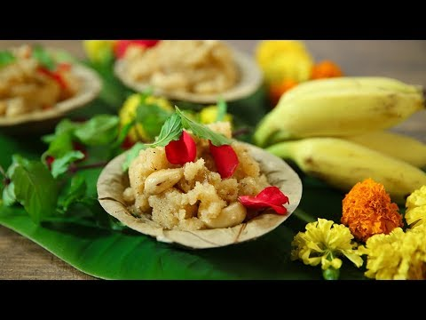 Prasadacha Sheera Recipe | Suji Halwa for Auspicious Occasion | Ganesh Chaturthi Special | Varun