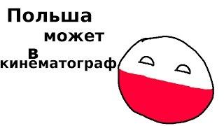 """Мини-обзор сериала """"Огнем и мечем"""""""
