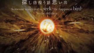 Hatsune Miku Fleetingly Eternal Burning Bird.mp3