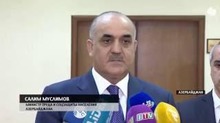 В Азербайджане совершенствуется система адресной социальной помощи(Борьба с безработицей, ситуация на рынке, реализация новых инициатив. Об этих и других вопросах в ходе совещ..., 2016-07-26T14:29:26.000Z)