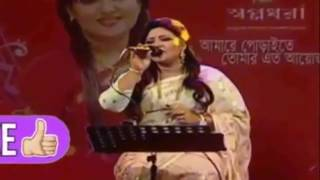 Ai booker gorosthane Bangla new gan Bangla Song Bangla gan Bangla biraho song