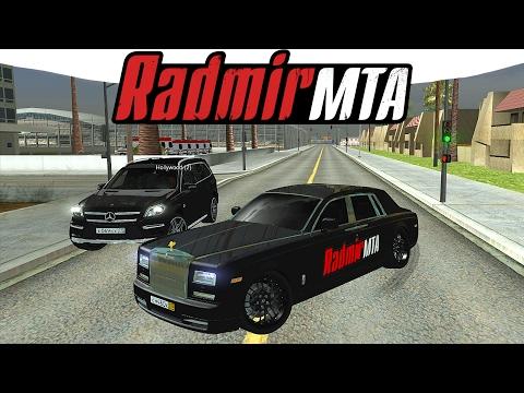 ТО ЧЕГО ХОЧЕШЬ ИМЕННО ТЫ - MTA RADMIR