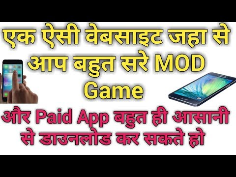Best Website Download All Android MOD Games And App For Free