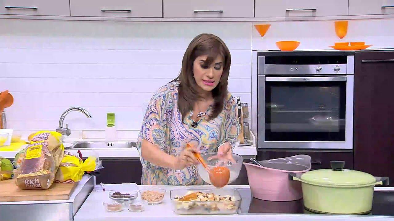 بودينج حلو بالموز والشيكولاتة و وصفات اخرى : اميرة في المطبخ حلقة كاملة