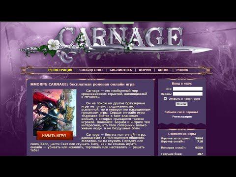 регистрация carnage бонусом
