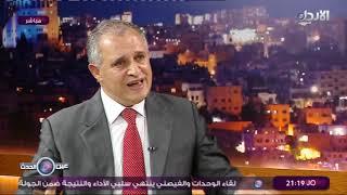 القطامين: سعر الفائدة من خلال البنك المركزي لن تجعل مستثمر عاقل يستثمر في الأردن