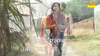 Bewafa Songs Aazamgarh