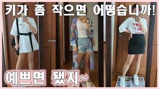 [패션] 예쁘게 예쁘게~지금보다 더 예쁘게~ㅣ케이스타일리스트