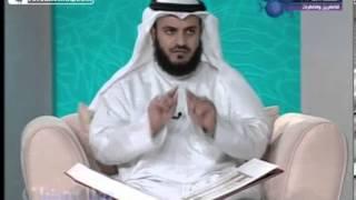 Мишари бин Рашид - Обучение Корану [103-104.  Al-'Asr & Al-Humazah]