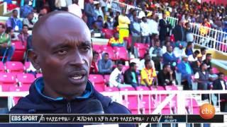 EBS Sport:  Ethiopian Sport News