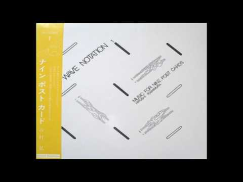 Hiroshi Yoshimura ‎– Music For Nine Post Cards (Wave Notation 1) † [1982, full album]