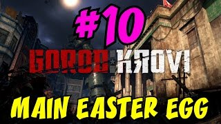 Black Ops 3 Zombies: GOROD KROVI Main Easter Egg Step 10 ★ Challenge #3: Drone Escort