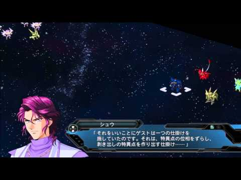 2nd Super Robot Wars OG - The Singularity Collapses (English subtitled)