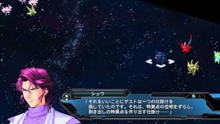 2nd super robot wars og the singularity collapses english subtitled