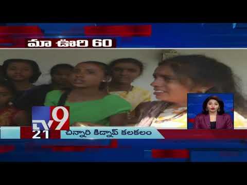 Maa Oori 60 || Top News From Telugu States || 18-03-2019 - TV9