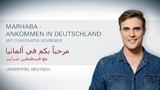Marhaba – Folge 1 – So ticken die Deutschen