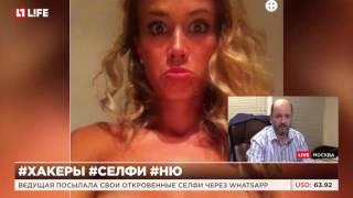 Хакеры опубликовали фото итальянской телеведущей Лиотты(Ведущая посылала свои откровенные селфи Whatsap Подробнее на сайте