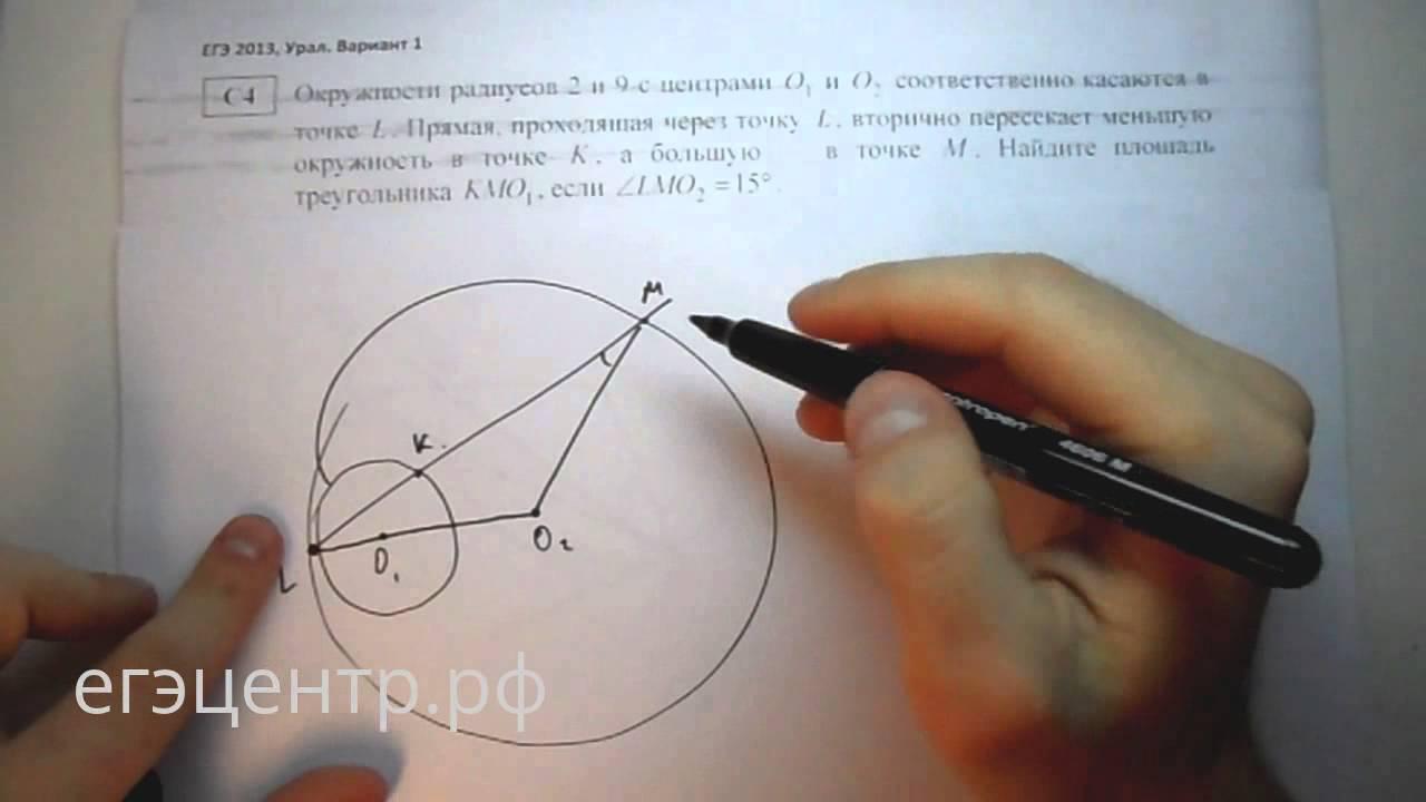 Решение всех задач с4 к егэ программа по решению задач сопромату