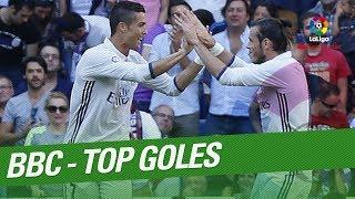 Cristiano Ronaldo, Benzema & Bale - TOP Goals LaLiga Santander 2016/2017