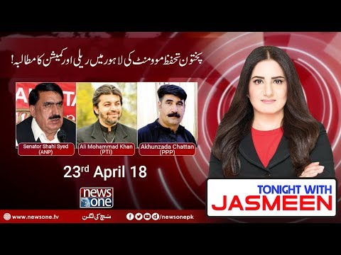 Tonight With Jasmeen - 23-April-2018 - News One