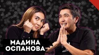 Мадина Оспанова ТТТ-ны сүйіп қалғанын мойындады! | Аман Тасыған | TalkLike