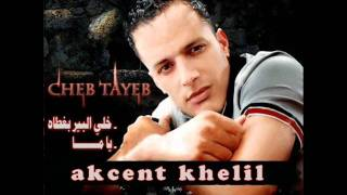 cheb tayeb .2012. 3am moura 3am.wmv