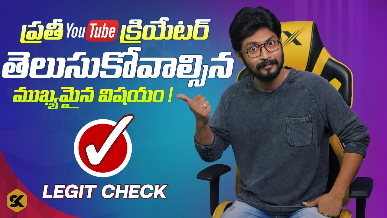 Every Creator Must Know About Legitimacy Check In YouTube Telugu By Sai Krishna