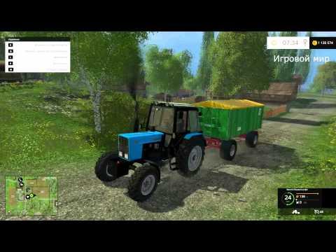Farming Simulator 2015 МОД ТРАКТОРА МТЗ БЕЛАРУС MTZ 82 V 2.0