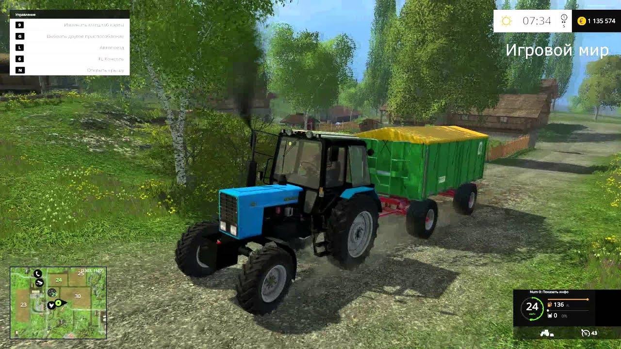 Скачать симулятор тракториста