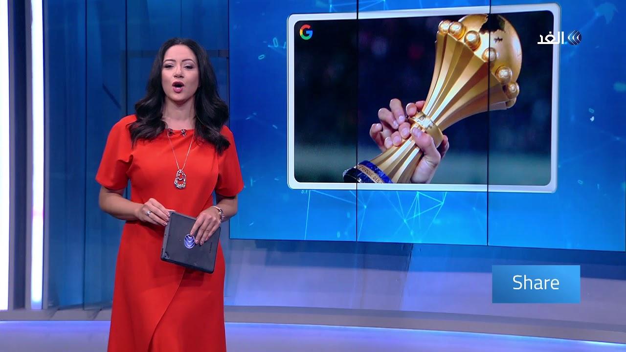 قناة الغد:أسماء الرابحين في مسابقة الغد لتوقع مبارتي تونس والسنغال و الجزائر ونيجيريا  | شير