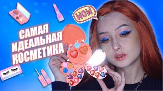 макияж ДЕТСКОЙ КОСМЕТИКОЙ обзор который мы заслужили