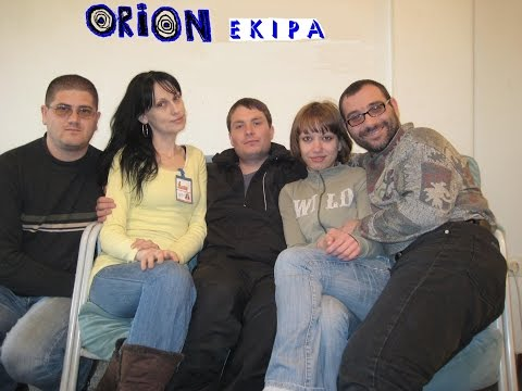 2007.24.03 - Radio Orion-Nocni program - Fokus Bend Diskoteka Manija