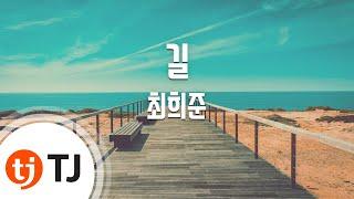 Popular Videos - Huijun Choe